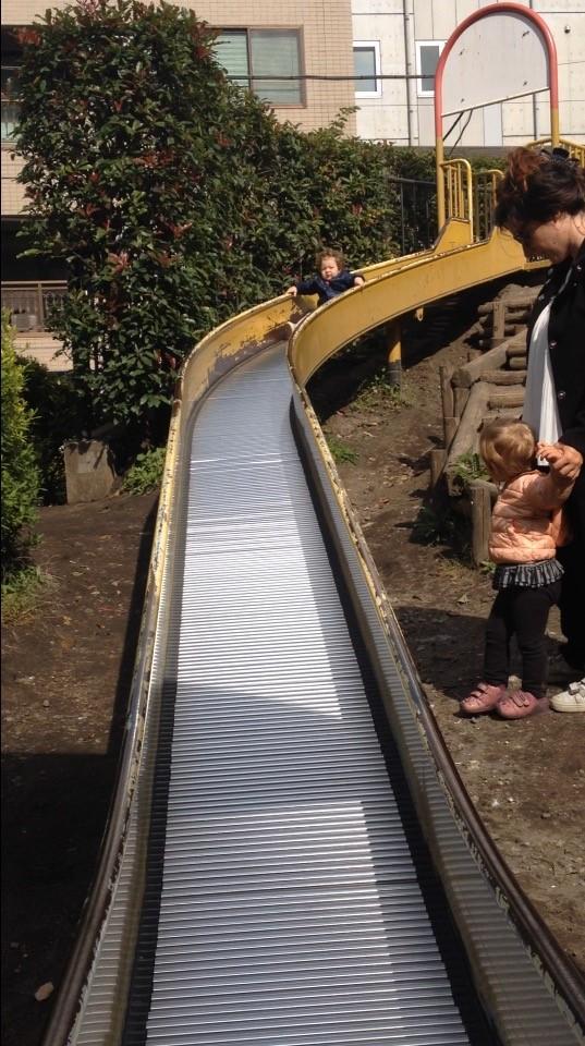 Long slide