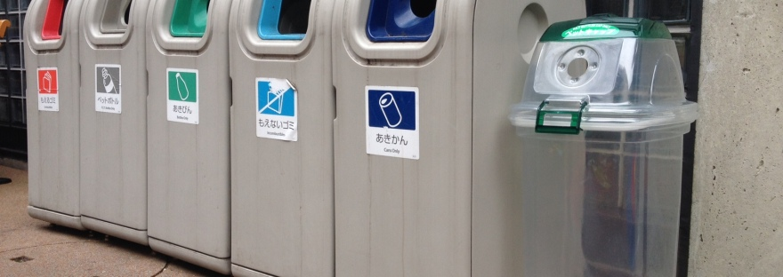 An Ant in Tokyo: The recycling sort – Ari Sharp